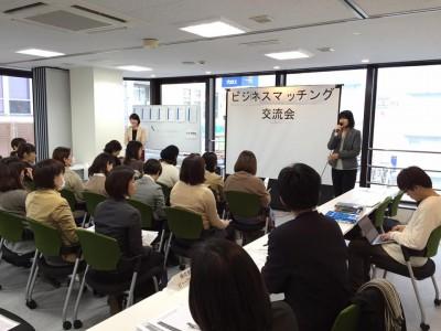 埼玉県産業労働部ウーマノミクス課主催の「子育て中の女性の在宅ワーカーと企業のビジネスマッチング交流会」の会場としてご利用いただきました。