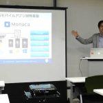 HTML5でiOSとAndroidのモバイルアプリを作ろう!