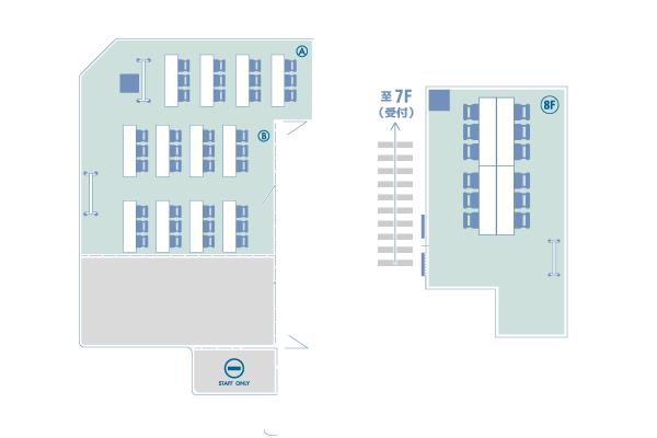 会議室A+B(6F)と8F利用