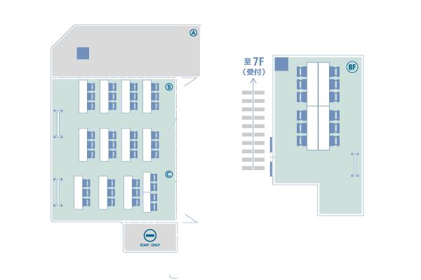 会議室B+C(6F)と8F利用