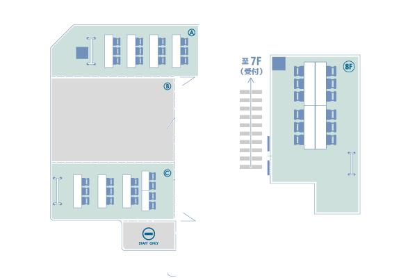 会議室A+C(6F)と8F利用