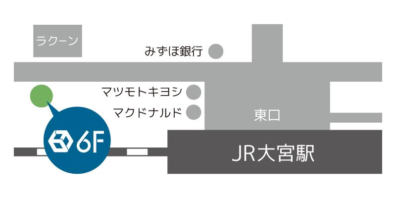 貸会議室6F(ロクエフ)アクセスマップ画像 背景白色